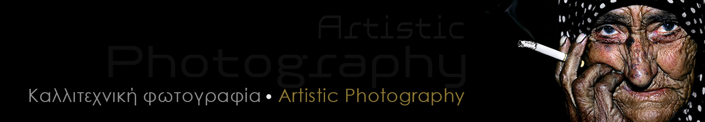 Discover George and Dimitris Markoglou Artistic Photography